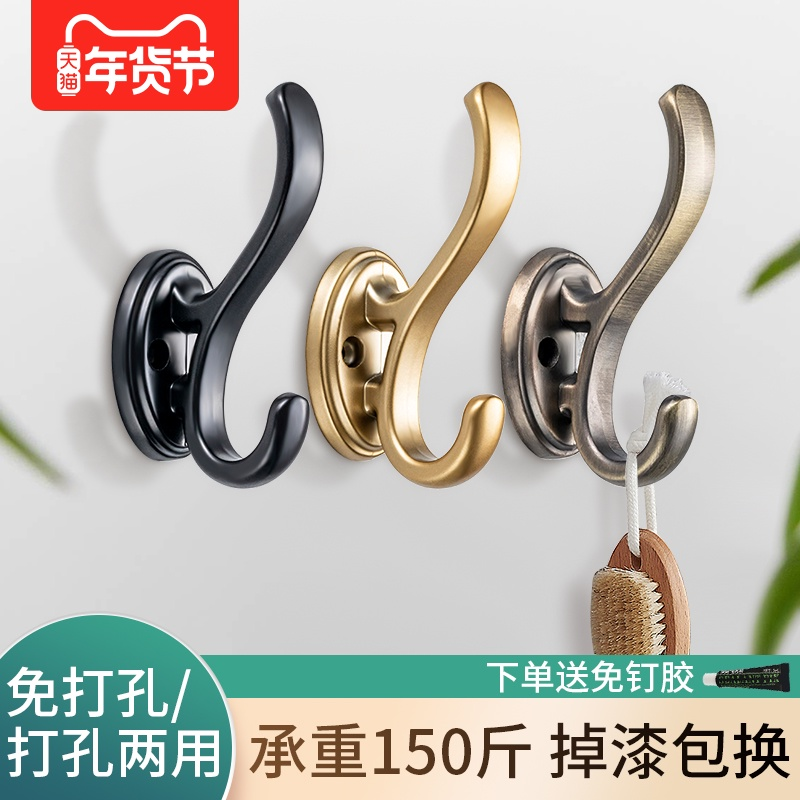 Xuanguan shoe cabinet wardrobe clothes towel hook wall wall metal coat hook hanging clothes hook single punch-free