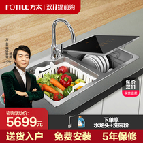 Factory direct delivery) Fangtai Y1A Y1AL sink dishwasher home disinfection fully automatic embedded small