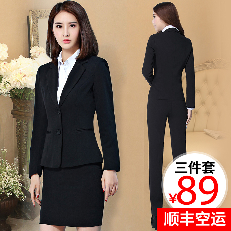 College professional goddess Fan fashion suit temperament coat is dressed in a womens suit to work clothes Korean version