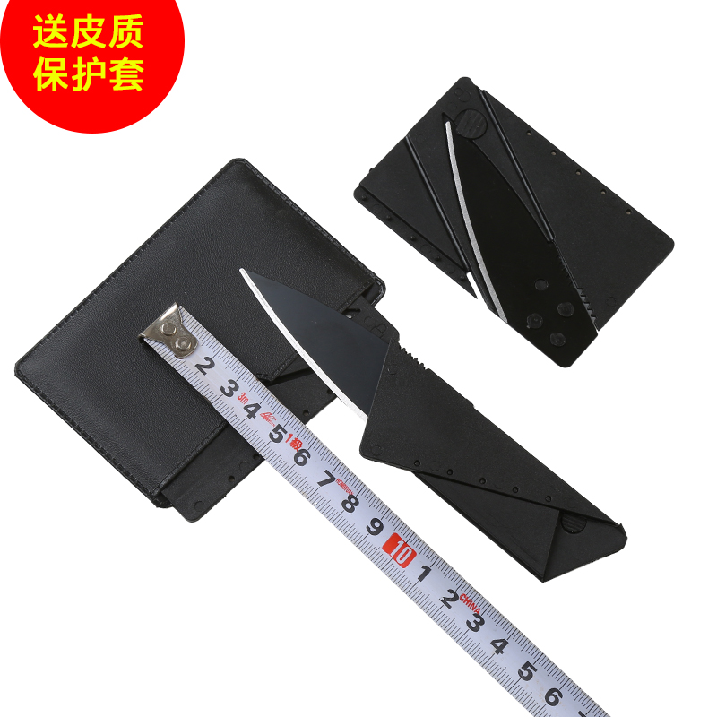 Knife creative credit card folding knife outdoor portable card knife multi-functional Swiss Army knife card