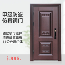 Class A anti-theft door home simulation copper security rental room door door door door door door door single door steel door engineering door