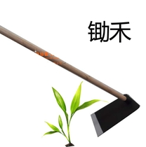 Children wooden small hoe props kindergarten performance waiting for props hoe sickle stage props