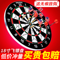 Pin jian flying standard plate flying target set home professional competition toys childrens safety darts target soft darts room