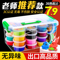 Ultra-light soil 24 color rubber mud non-toxic space crystal color mud children handmade diy clay sand toy set