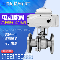 Electric ball valve Q941F-16 25P stainless steel flange ball valve high temperature steam ball valve DN25 50 80