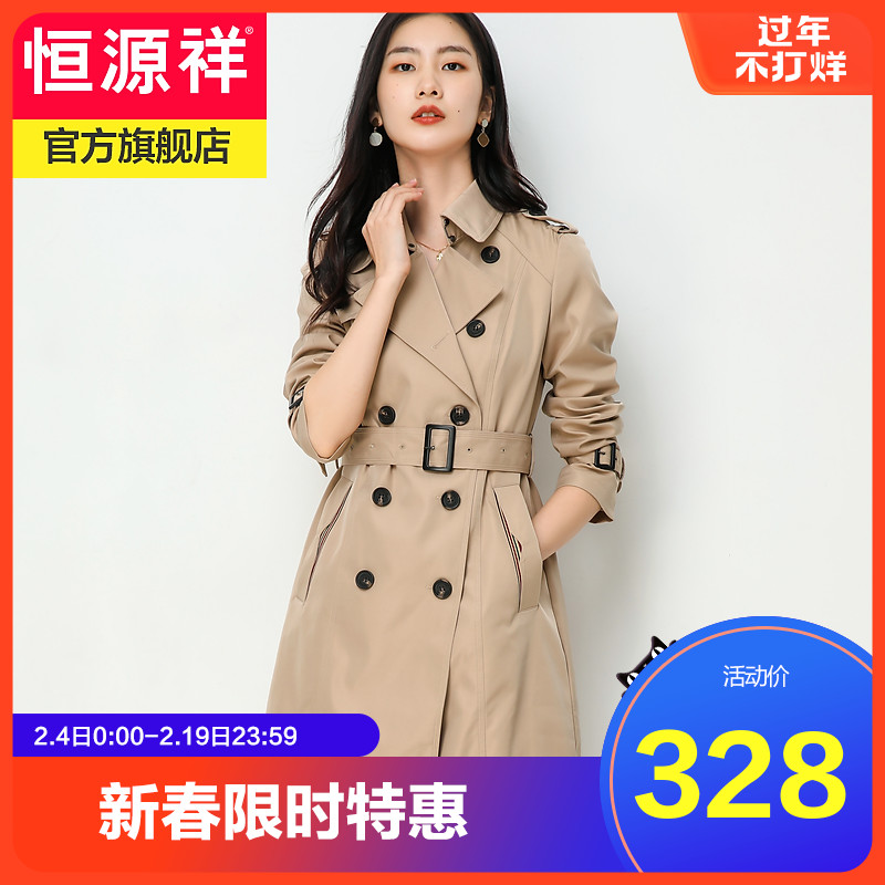 Yu Yuanxiang windcoat female middle-length version of the coat 2021 spring and autumn new waist temperament over knee-thin coat small man