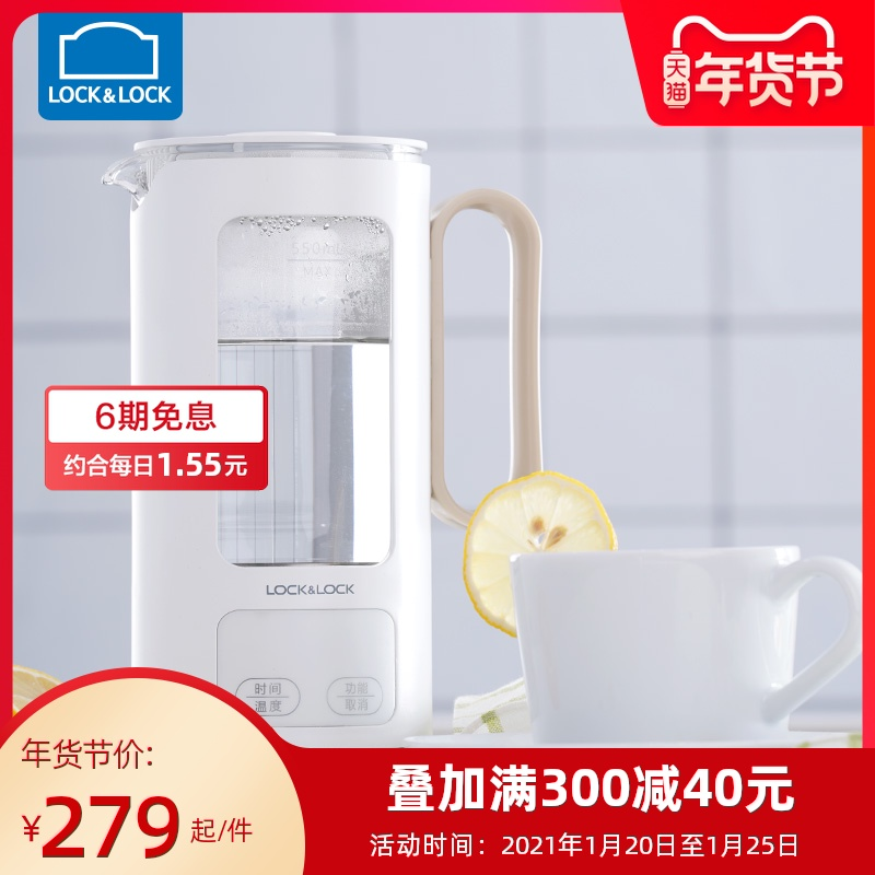 Le buckle le buckle electric kettle hot water bottle home boiling water insulation water brewing teapot沖 tea maker mini 1 person food