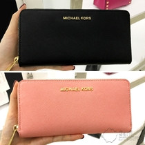 U.S. purchasing Michael kors mk wallet women long section zipper clutch bag women wallet card package leather