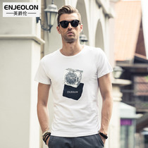British Viscount new sundress short-sleeve t-shirt European fashion round neck short sleeve men's print t shirt boom BR