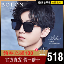 Tyrann dragon sunglasses male polar driving glasses new Wang Junkai with a large frame ancient sunglasses flagship store official website