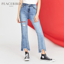 The bird of peace blue ripped High waist raw edges slim fit jeans