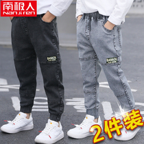 Antarctic boy jeans plus plus thick autumn and winter childrens trousers in the big boy autumn and winter pants tide