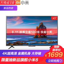 Xiaomi TV 4S 43-inch HD smart network TV 4042