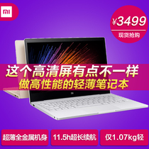 Xiaomi millet millet business notebook AIR12.5 inch thin portable slim student laptop