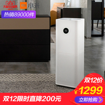 Pro indoor air purifier