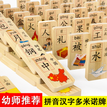 Wooden domino brick childrens intellectual toys 3-4-5-6 year old brand coder 100 grains of boys and girls