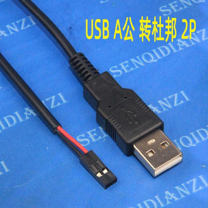 端子 usb USB端子のお手入れTips◆意外なもので◆
