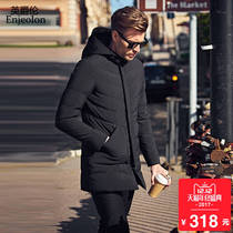 The British Grand winter coat Lun trend of men in the long section of cotton padded jacket hooded youth warm clothes