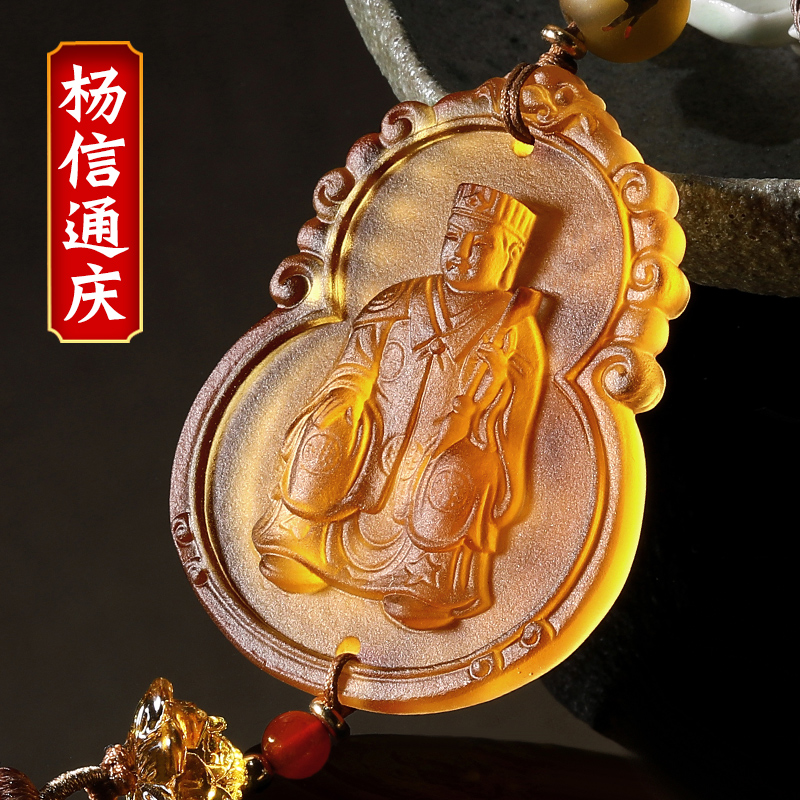 Yi Ming cu Yang Xintongqing car pendant 2021 Niu Year car pendant pendant zodiac car interior mirror pendant male and female