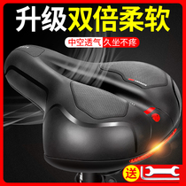 Bicycle cushion super soft shock-absorbing saddle climber thick seat cushion saddle seat seat cushion bicycle accessories