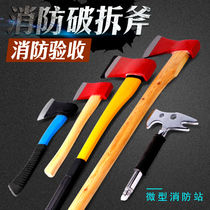 Fire axe Taiping axe demolition tool boat with sharp axe fire waist axe set large small and medium hand axe fire equipment