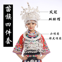 Ma Yi Miao headdress hat phoenix crown collar handmade silver decorated with ethnic minorities to perform silver crown headdress