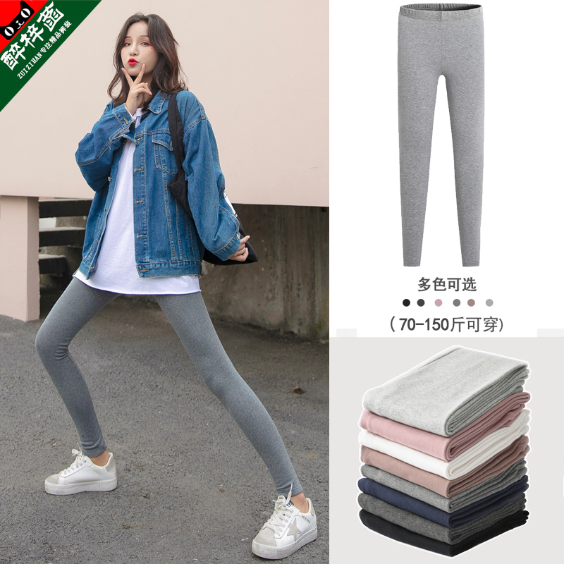 2020 Spring and Autumn new gray cotton underpants women wear thin nine points thin sanitary pants winter plus thick