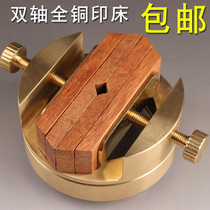Double-headed large pure copper 牀 360-degree rotating brass metal 牀 carving tool fixture fixture for beginners