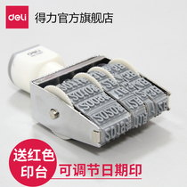 Power 7527 date printing roller adjustable production year-day seal clear durable financial supplies