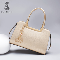 Fox Fashion Leather Laptop bag type simple