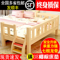 Solid wood children 牀 single 牀 girl princess baby 牀 stitching large 牀 wide 牀 side 牀 with guardrails