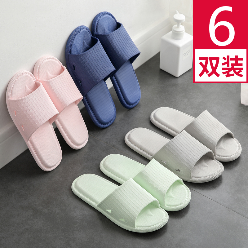 6 pairs of sandals home waiting for guests to bathe in the bathroom mens and womens summer Four Seasons Hotel non-slip indoor home 5