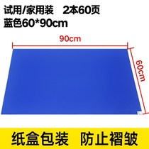 Laboratory gray dust-free workshop sticky dust pad white factory hotel foot tearable sole dust pad door