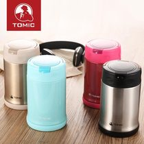 tomic special beauty carved stew beaker cute porridge pot soup cans stainless steel vacuum insulation lunch box children smolder pot