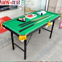 Toys Children Pool Table Ball 120 Mini Table Lift Collapsed Home Table  Childrenu0027s Day Gifts