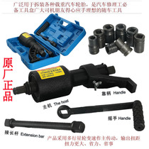 Force-saving wrench tire disassembly booster truck removal tire repair tool deceleration sleeve screw manual pneumatic wrench