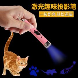 寵物貓玩具逗貓激光燈貓咪電動多功能彩色紅外線激光筆益智寵物燈