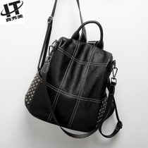 Leather Korean version of the simple casual plaid leather backpack
