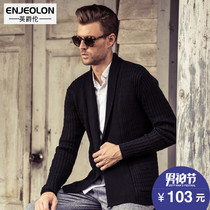 British Viscount men's knit Cardigan Sweater jacket shirt jacket lapel line in the spring in Europe and simple sweater