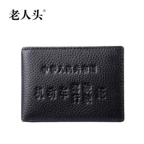 Old man head tie leather card bag