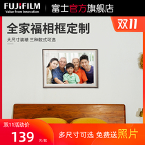 Fujifilm 沖 large-size photo frame custom photo hanging wall bedroom living room enlarged photo frame family photo