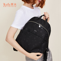 Leif Korean version of Joker Oxford cloth fashion casual ladies backpacks