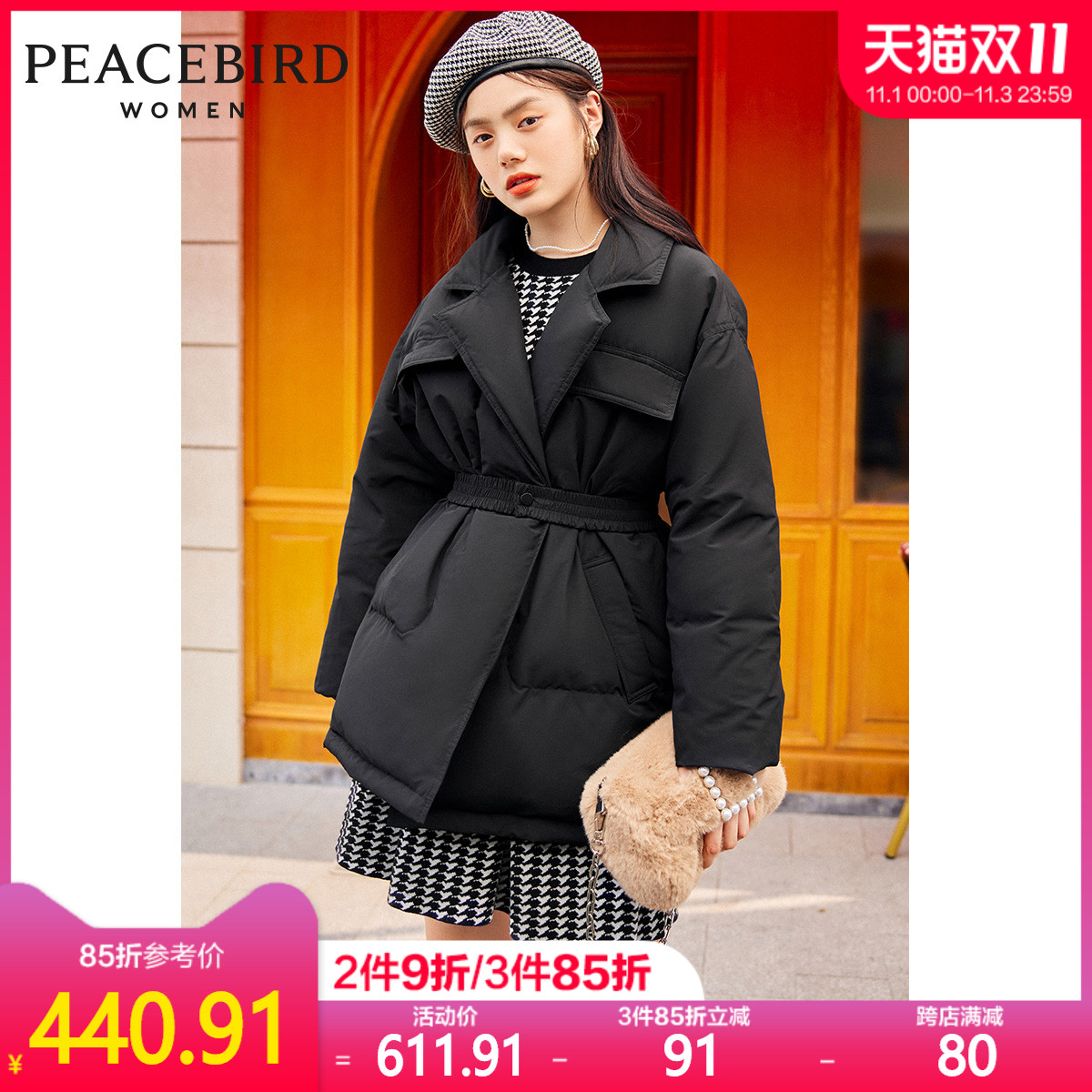 3 Taiping Bird 2020 winter dress new medium-length version of loose-fitting small suit collar down jacket womens black thick coat tide