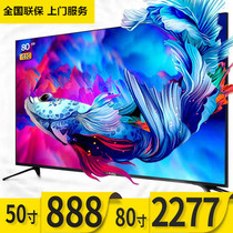 75 inch 4K LCD TV 55 inch 60 65 70 85 100 HD 50 network 32 inch flat panel 46 cable