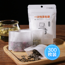 Japanese brand disposable tea bag corn fiber tea bag reverse fold tea bag flower tea slag filter bag