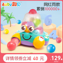 Obeid children puzzle digital cognitive crab baby enlightenment crab 6-24 months old baby early to teach toys