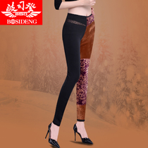 Ms. bosideng thickened fleece large outer cotton pants