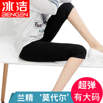 Ice-Clean seven-point stretch modal large-size skinny skinny pants