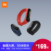 Xiaomi Bracelet 3 Smart Bluetooth unisex sports pedometer WeChat weather heart rate sleep monitor watch