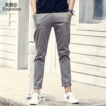 British Viscount 2017 micro-playing youth fall winter men's slim casual Pant simple solid color trousers street fashion feet pants